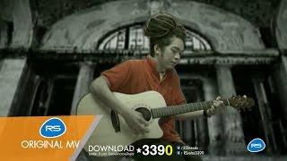 James Blunt - Bonfire Heart [Official Video]