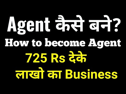 AGENT कैसे बने जानिए | In HINDI | IRDA Exam | Ageny Fee | LIC | Earn Unlimited With This Business