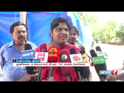 190 sovereign gold stolen from textile shop owners house at Manapparai | News7 Tamil