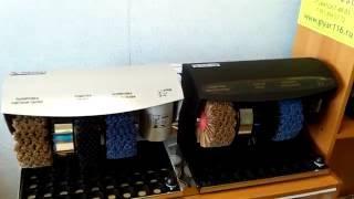 Обзор цветов машинок для чистки обуви