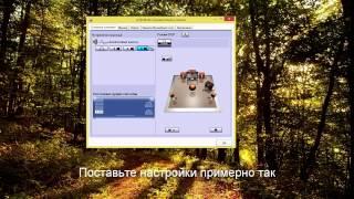 3D и 5.1 звук на компьютере