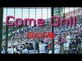 【Come On!!】応援歌 日大三高   +輝く日大(得点時テーマ)吹奏楽部 チアリーダー ブラスバンド