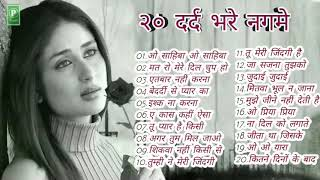 Download Mp3 Dard Bhare Nagme Hindi Old Sad Songs Evergreen Hindi Hits Bewafai Bhare Hindi Geet