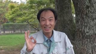 土地の境界よろず相談/守田靖昭にお任せ!