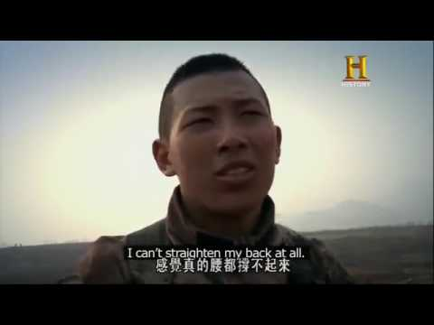 RARE Chinese Special Forces Documentary English