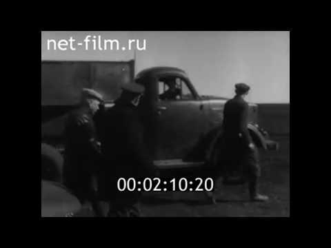 1961г. колхоз имени Мичурина Аркадакский район Саратовская обл