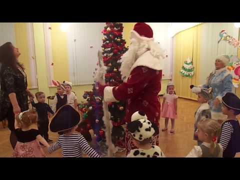 Елочка Гори Утренник в детском саду с Дедом Морозом