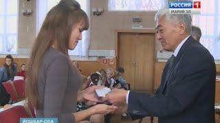 95 учеников Йошкар-Олы сдали ГТО на золотой значок - Вести Марий Эл