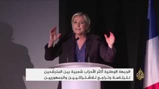 تقدم أقصى اليمين في استطلاعات الرأي الفرنسية