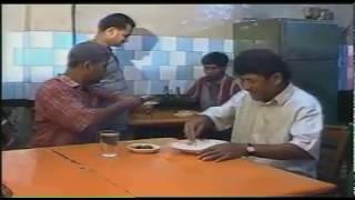Birat Golmal By Hogol Bogol & Mitul Bangla