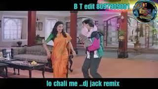 lo chali me salman khan ..dj jack remix ...