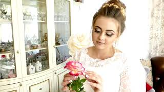 Самая красивая невеста и счастливое утро