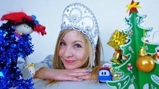 Новогоднее видео для девочек. Снегурочка и кукла наряжаются