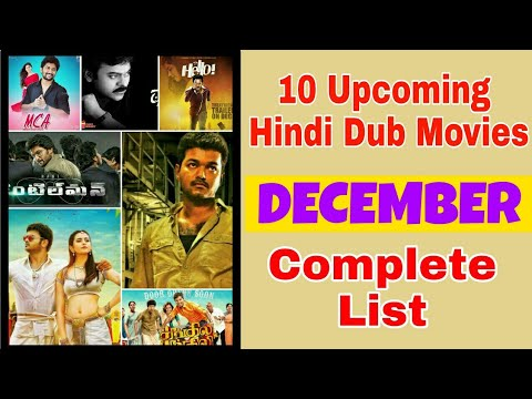 10 Upcoming South Hindi Dubbed movies 2017 | December list