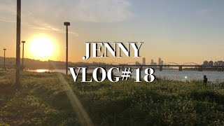 VLOG #18 제니 브이로그 | 한강 피크닉의 행복 …