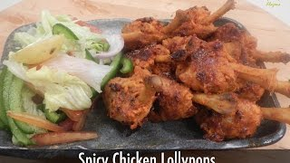 Spicy Chicken Lolly pops..