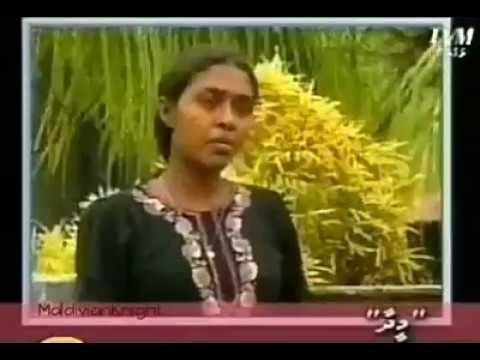 Meedhaa Hifun ( Old tradition ) Power of women