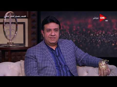 كل يوم - محمد شبانة نجل شقيق العندليب يوضح رأيه في فيلم -حليم- لأحمد زكي  - 03:57-2020 / 3 / 27