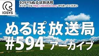 1月のパワープレイ アルバムタイトル:真!!!!爆笑ハードコア レーベル:...
