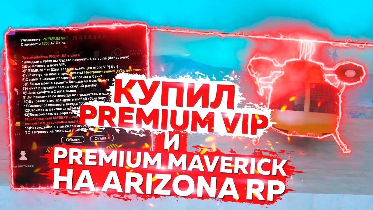 casino arizona vip