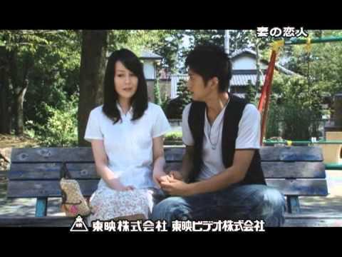 妻の恋人  DVD発売【告知】
