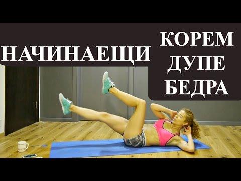 Тренировка 2 от