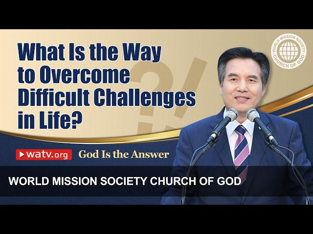God Is the Answer 【 WMSCOG, Ahnsahnghong, God the Mother 】