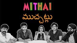 Mithai Movie Team Hilarious Interview | Priyadarshi | Rahul Ramakrishna | Manastars