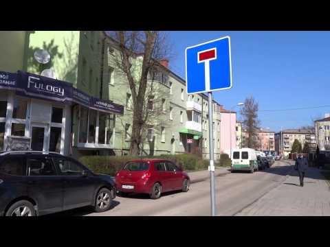 Переулок Кирова в Калининграде