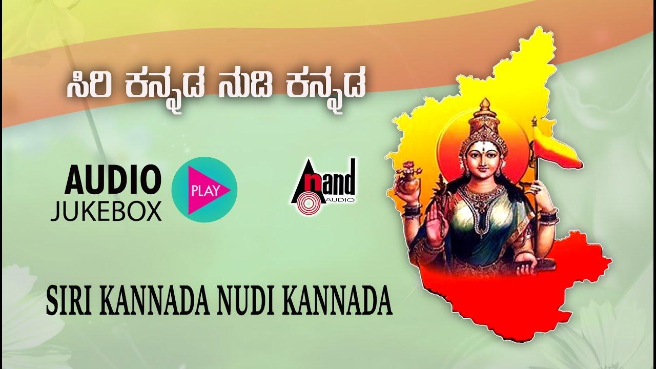 Kannada nudi Software - Free Download kannada nudi - Top 4 Download