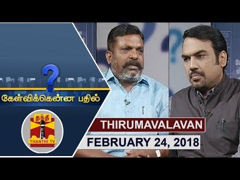 (24/02/2018) Kelvikkenna Bathil | Exclusive Interview with VCK Chief Thol Thirumavalavan
