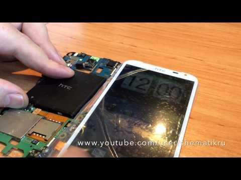 Замена дисплея на HTC Sensation XL