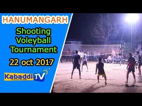 🔴 Hanumangarh Shooting Volleyball Tournament 22 oct 2017 by www.Kabaddi.Tv
