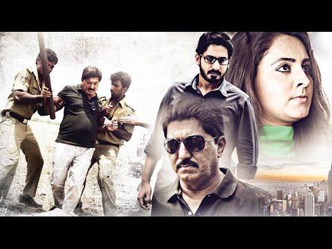 New Kannada Movies Full 2016 Arjuna | Prajwal Devaraj Kannada Movies | Kannada HD Movie