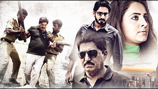 New Kannada Movies Full 2016 Arjuna | Prajwal Devaraj Kannada Movies | Kannada HD Movie