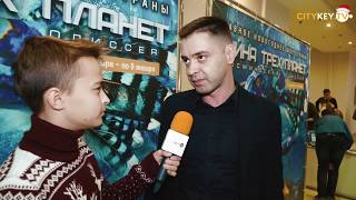 Спец выпуск 2! Яркие новогодние шоу Москвы от CITYKEYTV