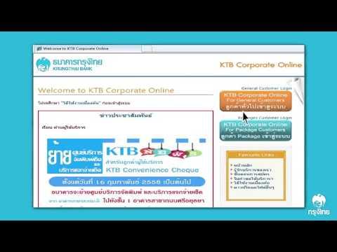 KTB LG online (2)