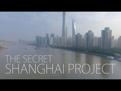 Shhhhh!  The Secret Shanghai Drone Project