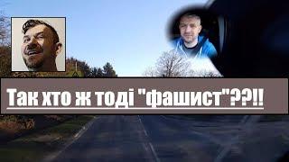 Фашизм в Украине  Крымчане войдут в историю как предатели Бездуховная Европа