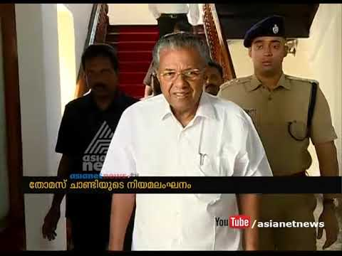 CM is not responding to the questions regarding the illegal activities of Thomas Chandy