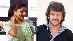 Rachitha Ram Opens About Her Love On Kannada Star Upendra