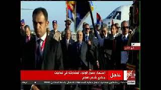 بالفيديو.. لحظة استقبال أمير الأردن لحضور منتدى شباب العالم