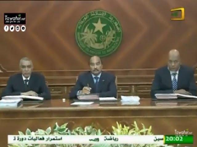 نص بيان مجلس الوزراء 19.10.2017 –  قناة الموريتانية
