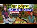 Download Chi Kyazi Ghamgeen Kaensi   Popular Kashmiri Folk Song   Irshad   Saday Naal   Kashmir Valley MP3 song and Music Video
