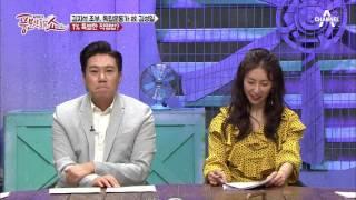 김지석 집안의 아주 특별한 작명법?! 김지석 본명은 김보석!