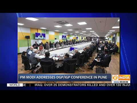PM Modi addresses DGP/IGP Conference in Pune