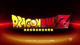 Trailer Oficial de la Película de Dragon Ball Z para 2015 (Subtitulado)