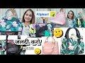 Unboxing Flipkart affordable handbags, Flipkart high rating handbags