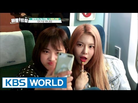 Battle Trip | 배틀트립 – Ep.40 : Sejeong & Nayoung Tour [ENG/THAI/2017.03.19]