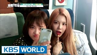 Battle Trip | 배틀트립 – Ep.40 : Sejeong & Nayoung Tour [ENG/2017.03.19]